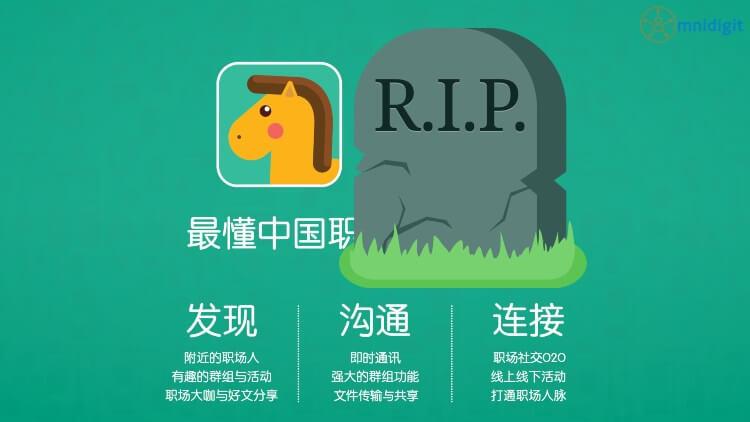Chitu Chinese language app omnidigit
